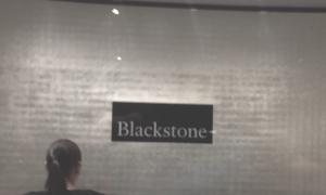 CDP Equity, Blackstone, and Macquarie to Buy Autostrade per l'Italia